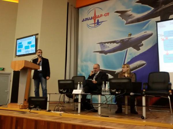 конференция «Системы управления жизненным циклом изделий авиационной техники: актуальные проблемы, исследования, опыт внедрения и перспективы развития»