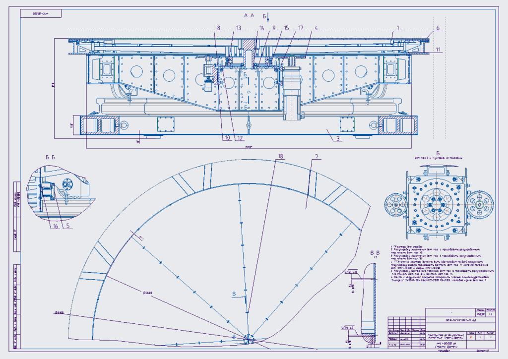 Проектирование изделий и разработка КД для Питч