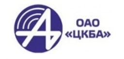АО Центральное конструкторское бюро автоматики