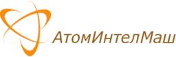 Атоминтелмаш