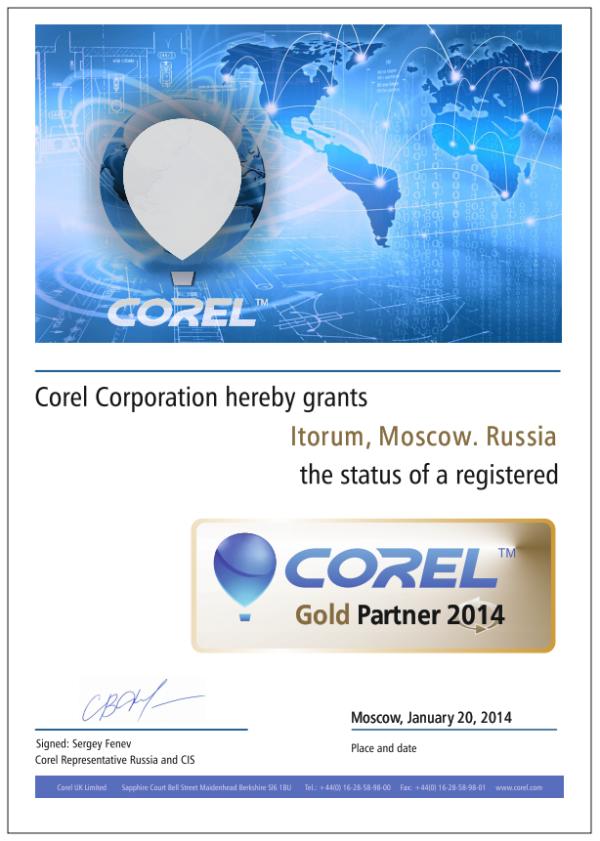 Наша компания получила статус золотого партнера корпорации Corel.