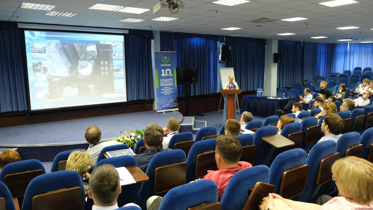 Материалы 7 семинара