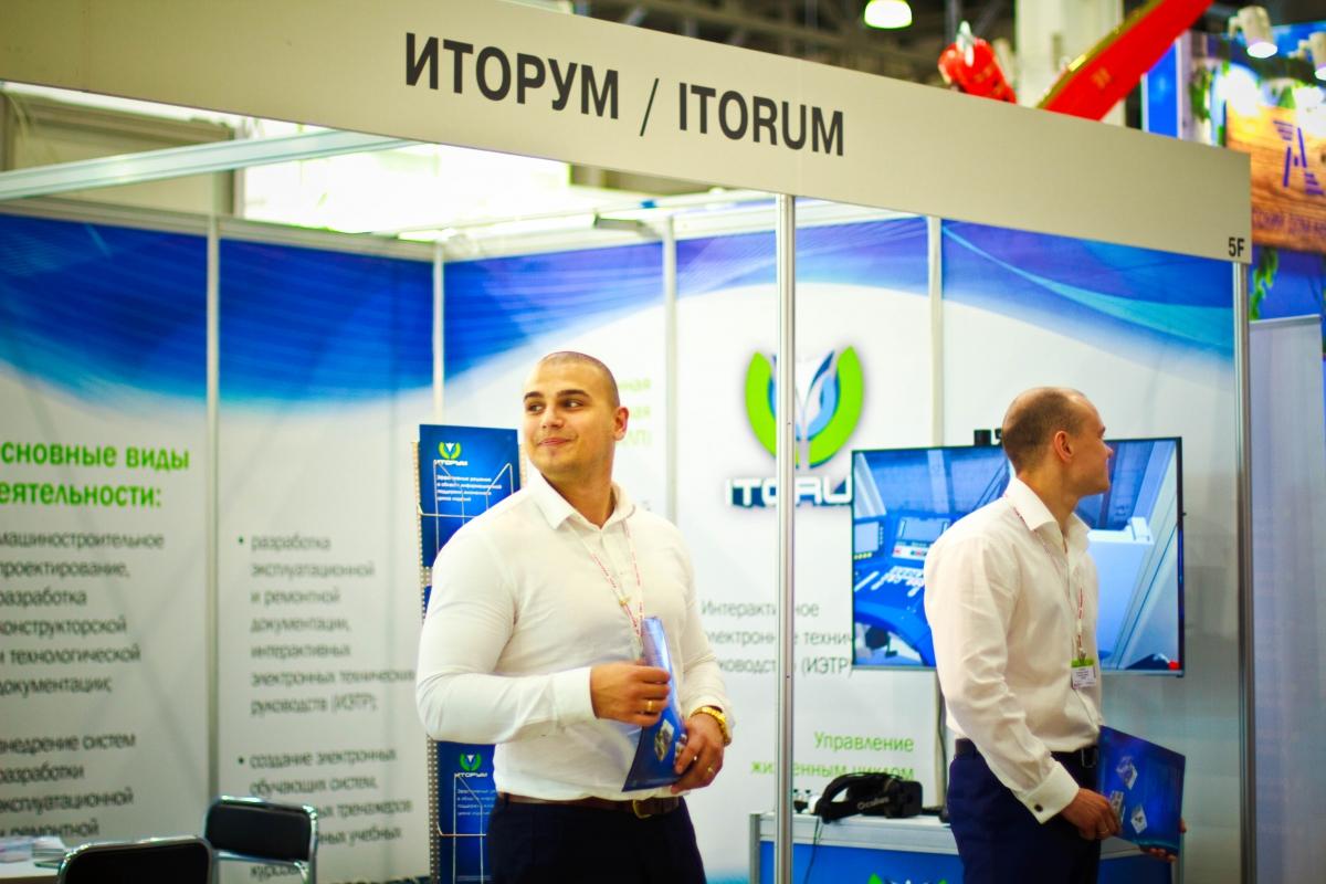 Международная выставка HeliRussia 2016