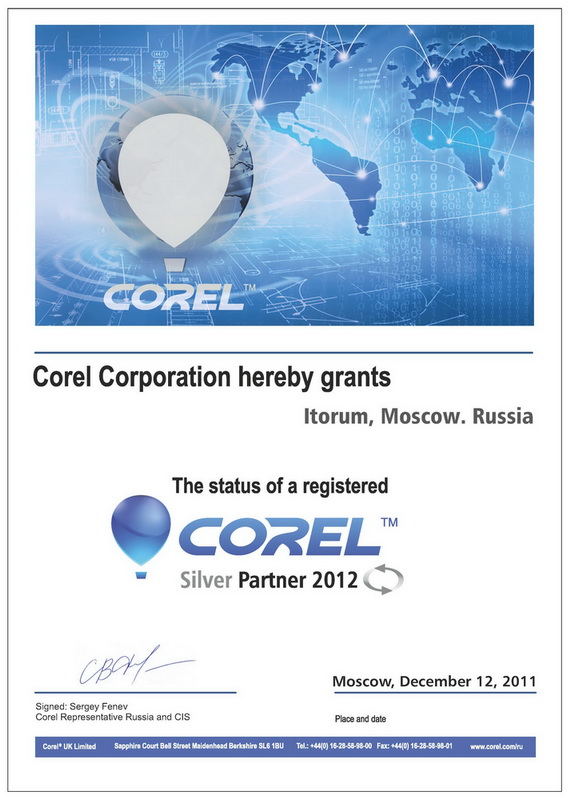 Серебряный  партнер корпорации Corel