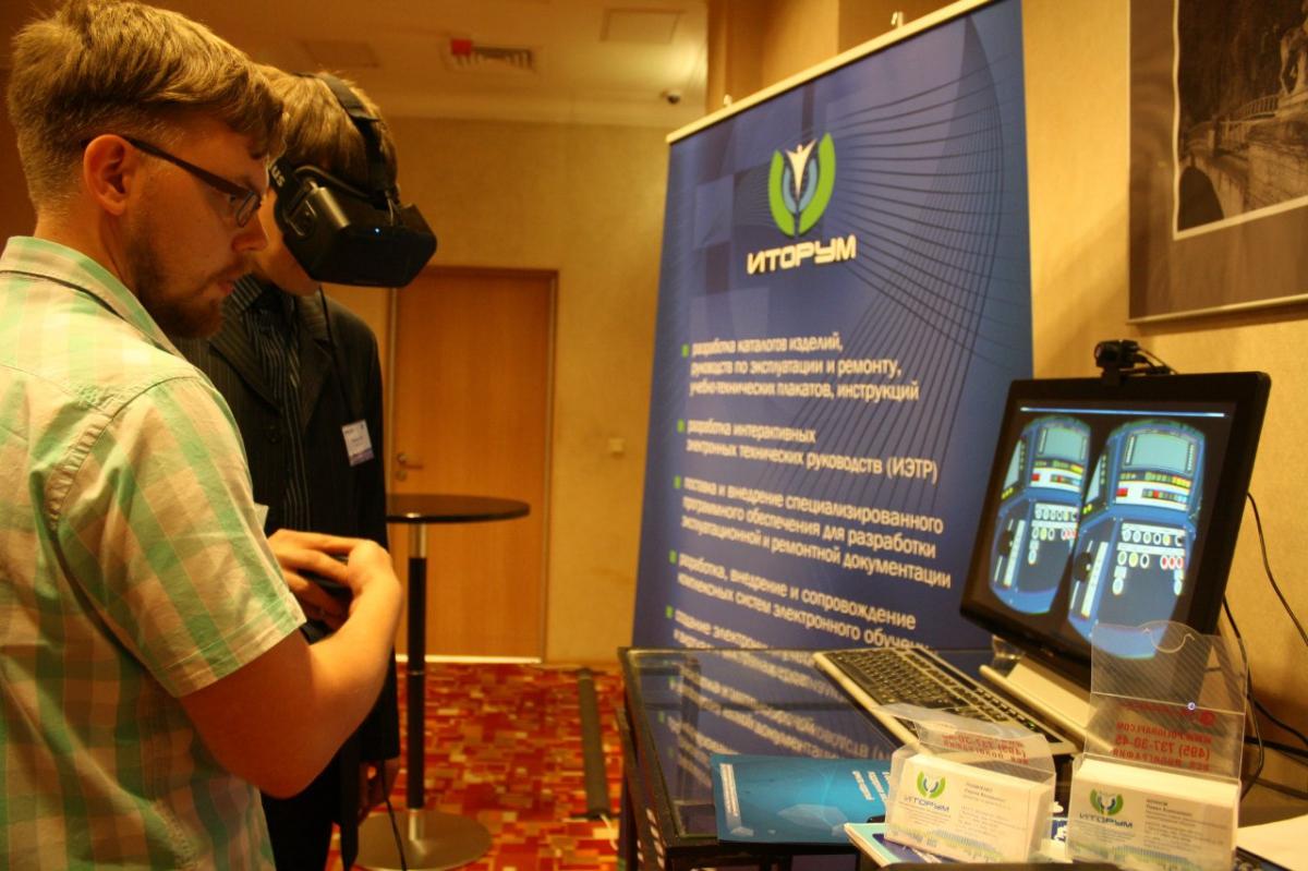 Фотографии конференции