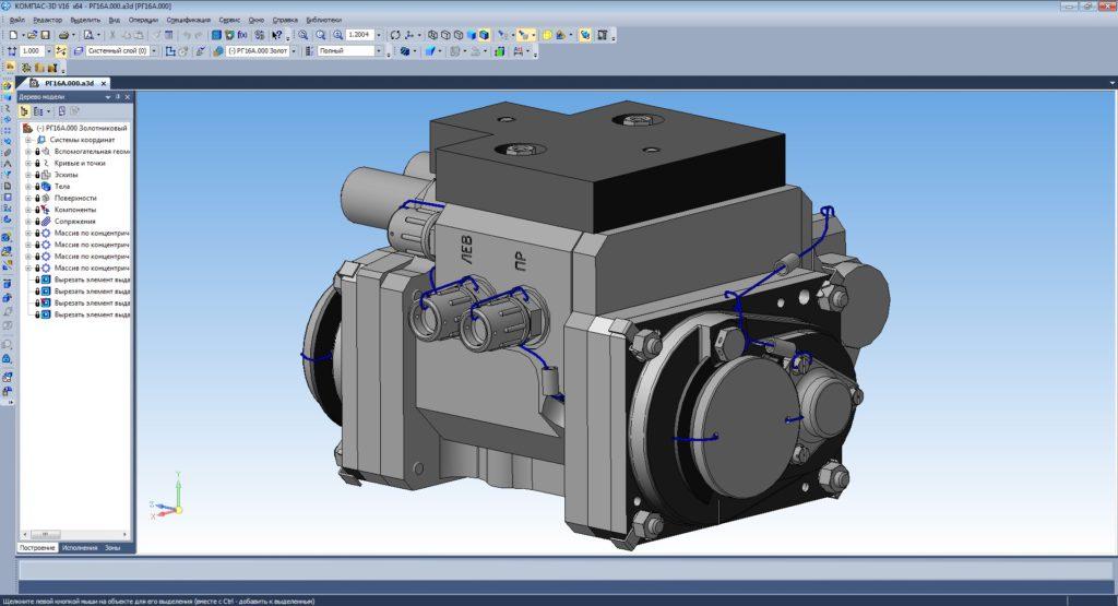 Проектирование и разработка КД для АО «Технодинамика»